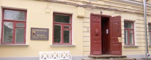моск_общ-1