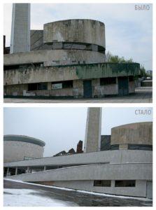 реставрация-3