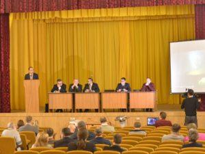 конференция воронеж