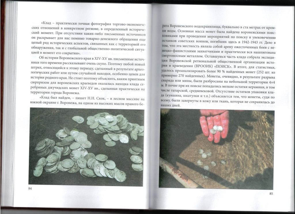 Изучение монет 1 копейка 1989 года стоимость ссср