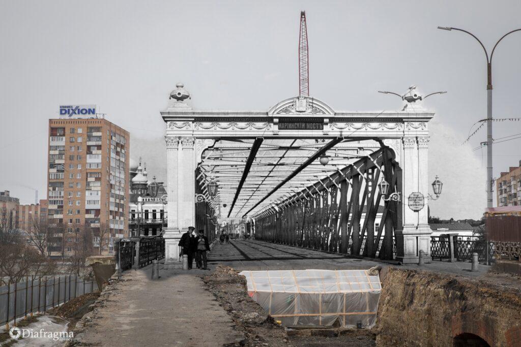 Этот мост был гордостью города. На красоту его ажурных арок специально приезжали любоваться жители уездов.